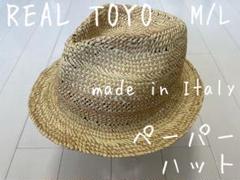 "Thumbnail of ""REAL TOYO ペーパーハット レディース M/Lサイズ"""