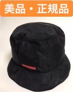 """Thumbnail of """"PRADA SPORT プラダ バケット ハット テクニカルハット ブラック"""""""
