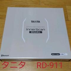 "Thumbnail of ""【新品未使用】タニタ RD-911 体組成計"""
