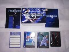 "Thumbnail of ""野球 カード ゲーム FIELD OF NINEN"""