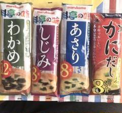 """Thumbnail of """"インスタント味噌汁⭐️36食セット生みそタイプかにだし⑧あさり⑧しじみ⑧わかめ12"""""""