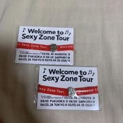 """Thumbnail of """"Sexy Zone ヘアゴム"""""""