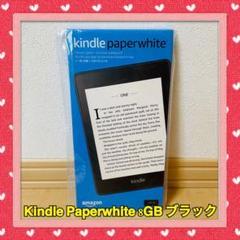 "Thumbnail of ""Kindle Paperwhite 防水機能搭載 8GB ブラック"""