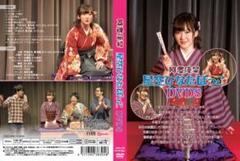 """Thumbnail of """"阿澄佳奈 新谷良子 星空ひなたぼっこ DVD 7 8 声優"""""""