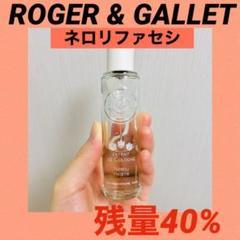 "Thumbnail of ""ROGER & GALLET ロジェ・ガレ エクストレド コロン ネロリファセシ"""