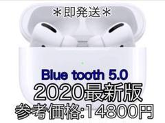 "Thumbnail of ""【新品送料無料】 2020最新版!!ワイヤレスイヤホン i3 PRO"""