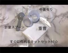 "Thumbnail of ""カスターオイル ひまし油 キャスターオイル"""