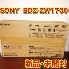 "Thumbnail of ""【新品・未開封】SONY ブルーレイレコーダー BDZ-ZW1700"""