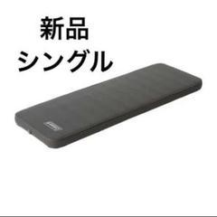 """Thumbnail of """"コールマン 2000036153 キャンパーインフレーターマットシングル"""""""