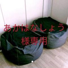 """Thumbnail of """"無印良品クッション"""""""