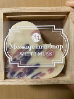 """Thumbnail of """"Message in a soap"""""""