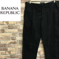 """Thumbnail of """"●バナナリパブリック●チノパンツ スラックス コットン ストレート型 BLACK"""""""