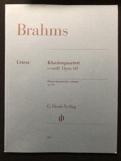 "Thumbnail of ""ブラームス ピアノ四重奏 第3番 Op.60 ヘンレ版"""
