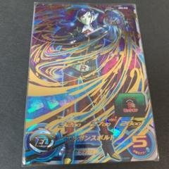 "Thumbnail of ""スーパードラゴンボールヒーローズ ロベル UM3-036"""