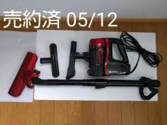 "Thumbnail of ""サイクロン式掃除機 布団用ノズルつき"""