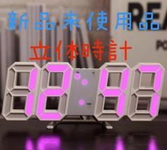 """Thumbnail of """"新品未使用品✩チルの中にさり気ない映えを♡3D立体時計(白枠ピンクライト)"""""""