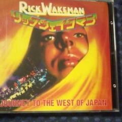 "Thumbnail of ""リックウェイクマン  JourneyToTheWestOfJapan"""