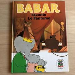 "Thumbnail of ""BABAR raconte Le Fantome"""