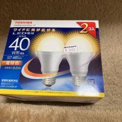 "Thumbnail of ""東芝 LED電球 2個"""
