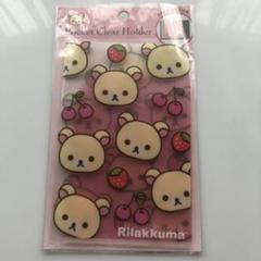 """Thumbnail of """"リラックマ ポケットクリアホルダー マスク入れ 新品"""""""