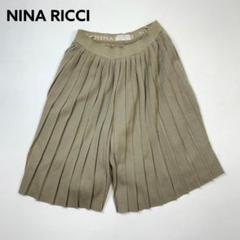"Thumbnail of ""ニナリッチ★NINA RICCI ガウチョパンツ スカーチョ L369"""