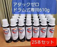 "Thumbnail of ""アタックゼロドラム式専用洗剤610g"""