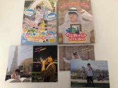 """Thumbnail of """"のぶ旅 DVDブロマイドセット"""""""