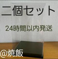 """Thumbnail of """"組み立て式ディスプレイケース二個"""""""