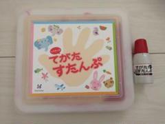 """Thumbnail of """"【中古】シャチハタ てがたスタンプ"""""""