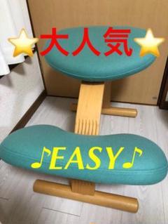 """Thumbnail of """"リボ バランスチェア イージー ⭐️カバー付き⭐️"""""""