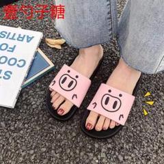 "Thumbnail of ""バススリッパ 女性 風呂用 夏用 和風 可愛い 豚柄 フラット おしゃれ カジ"""