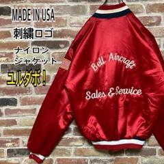 "Thumbnail of ""《レア》ナイロンスタジャン ビック刺繍ロゴ MADE IN USA☆M 赤レッド"""