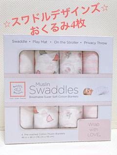 """Thumbnail of """"★新品★ スワドルデザインズ おくるみ 4枚組 Swaddle Designs"""""""