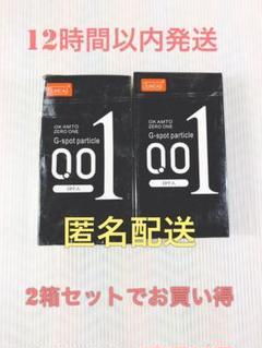 "Thumbnail of ""ゼロワン 0.01ミリシリーズ10個入り箱 2箱 コンドーム"""