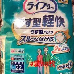 "Thumbnail of ""4袋 88枚"""