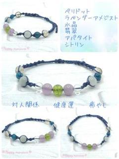 """Thumbnail of """"メンズ❊マクラメ編みお守りブレスレット❊癒やし&人間関係&健康運"""""""