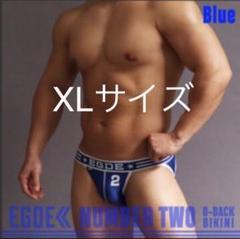 "Thumbnail of ""EGDE    Oバック XL"""