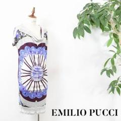 "Thumbnail of ""DF0045 高級 EMILIO PUCCI 絹100 ドレープ ワンピース"""