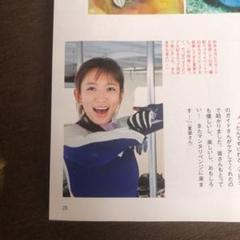 "Thumbnail of ""夏菜 ラブリーウエットスーツ"""