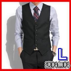 "Thumbnail of ""【高品質】スーツ ベスト メンズ フォーマル  L 黒"""