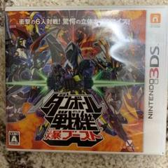"Thumbnail of ""3DS ダンボール戦機爆ブースト"""