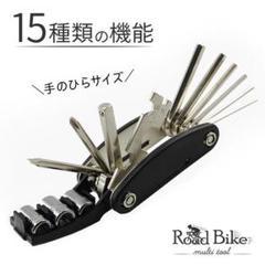 """Thumbnail of """"ロードバイク 工具セット 携帯マルチツール 六角レンチ"""""""