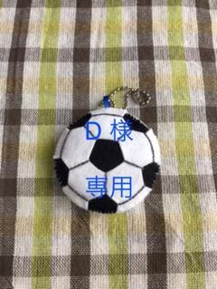 """Thumbnail of """"サッカーボール キーホルダー 1個"""""""