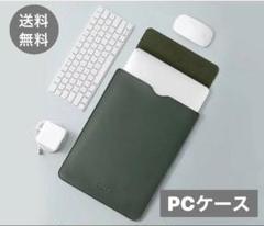 """Thumbnail of """"PCケースPC保護☆マウス操作も出来る!macやipadケース!"""""""