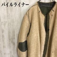 """Thumbnail of """"パイルライナージャケット M-51タイプ ミリタリー カーキ 古着男子"""""""