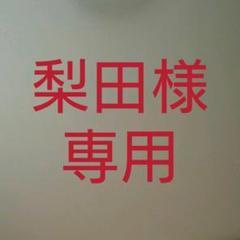 """Thumbnail of """"アウトドア調理ナイフ"""""""
