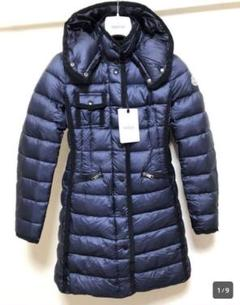 "Thumbnail of ""☆新品未使用タグ付き☆MONCLER HERMINE  ネイビー 00"""