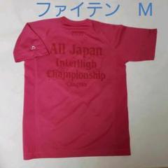 """Thumbnail of """"ファイテン tシャツ ピンク M レア ポリエステル スポーツウェア 中国 ロゴ"""""""