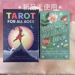 "Thumbnail of ""Tarot For All Ages タロット ケイティデイジー オラクルカード"""