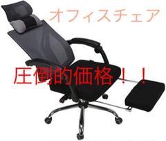 "Thumbnail of ""大人気❤️オフィスチェア 椅子 メッシュチェア デスクチェア リクライニング"""